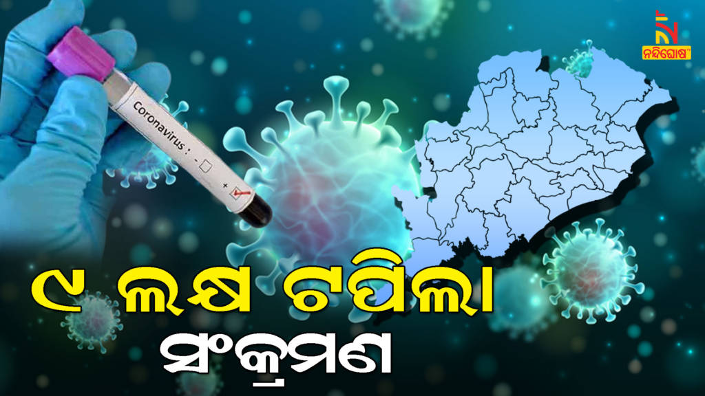 Odisha Reports 3408 New Covid Cases In Last 24 Hours