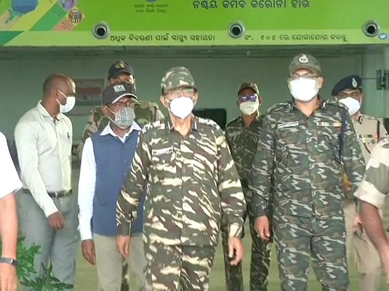 3 Maoist Surrendered In Presence Of DGP