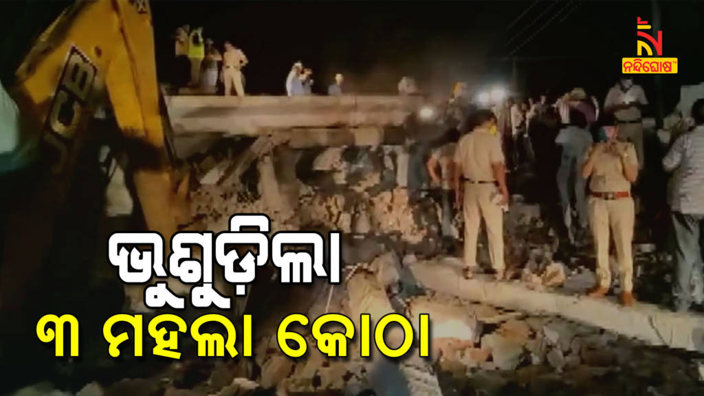 3 Storey Building Collapsed In gurugram Rescue Operation On