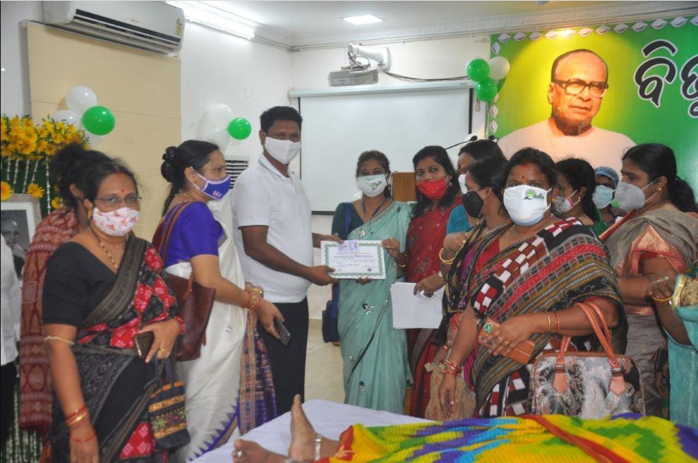 Blood Donation Camp Organised By Biju Mahila Janata Dal