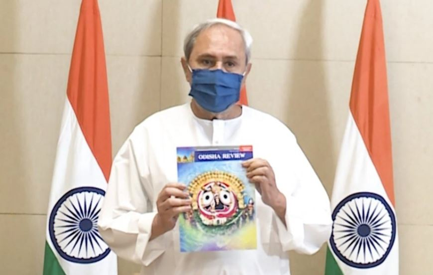 CM Naveen Patnaik Dedicating The Special Issue Of utkal prasanga On The Occasion Of Rath yatra.