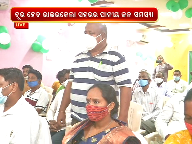 CM Naveen Sanctioned 220 Crore For Harimpur Water Irrigation Project