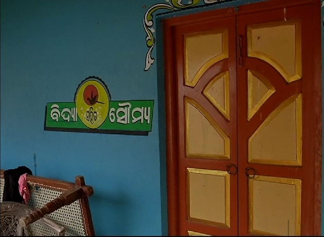 Crime Branch Matching Statements In ACF Soumya Ranjan Death Case