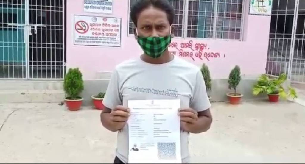 Chandikhol Man Received MSG Without Vaccination