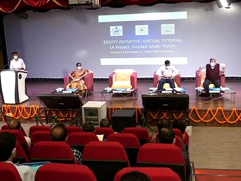 E Lecture Portal For Undergraduate Inaugurated
