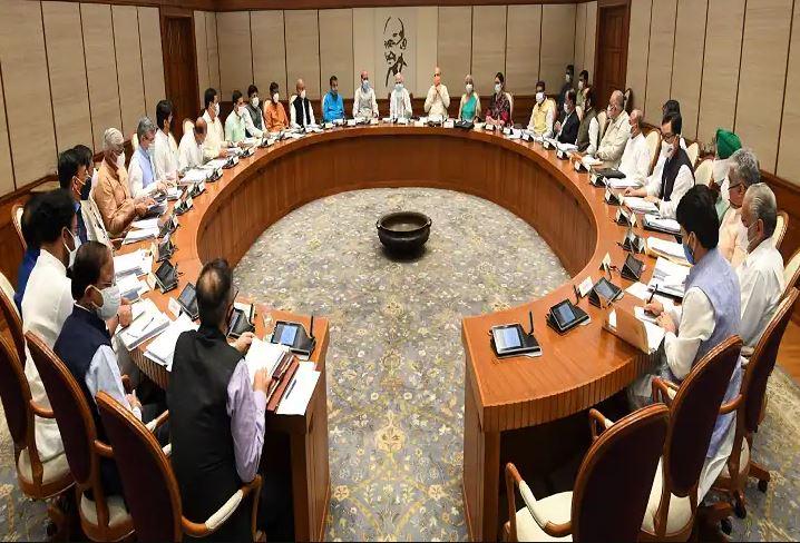 Modi Cabinet Decision Central Government Employees DA Increased By 11 Percentage
