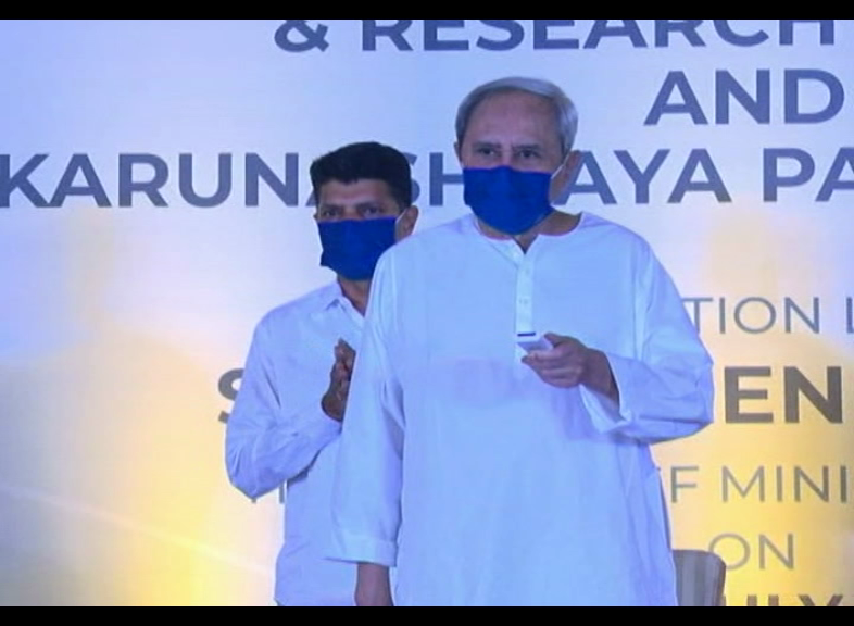 Naveen Lays Foundation Stone Of Two Cancer Care Institutes In Bhubaneswar