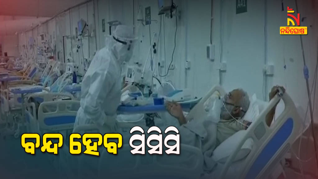 Odisha Directs To Close All Covid Cares Centres