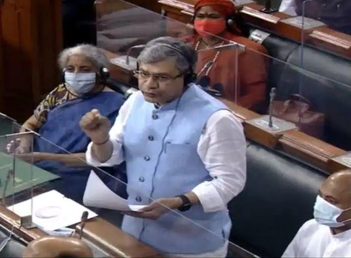 Pegasus Spying Ashwini Vaishnaw Statement In Lok Sabha