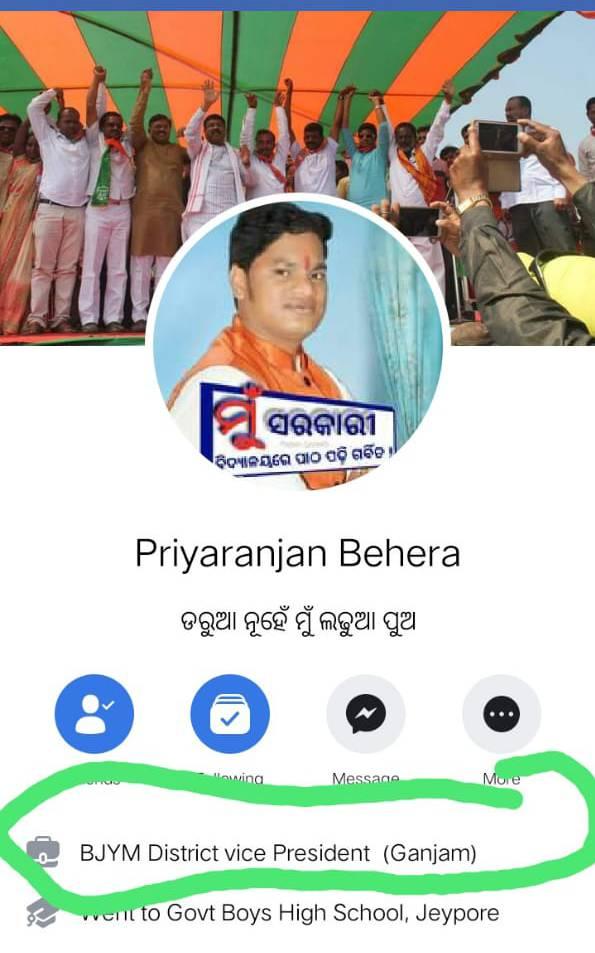 Youth BJP Vice President Of Ganjam Arrested For Viral Video