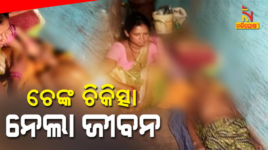 Youth Dies In Keonjhar After Chenka Treatment
