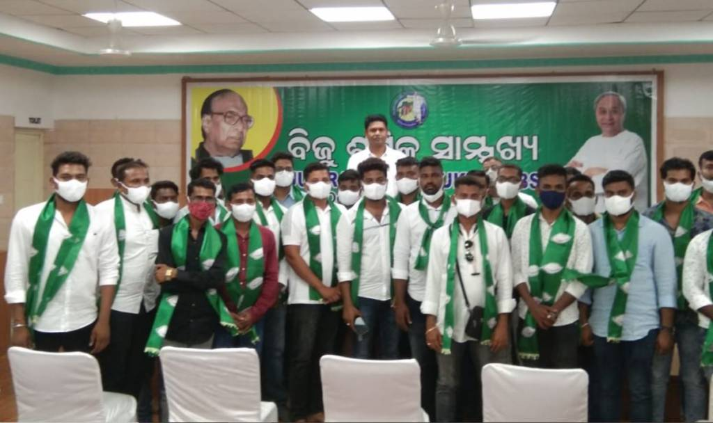 30 Youth Leader Of BJP And Congress Joins BJD