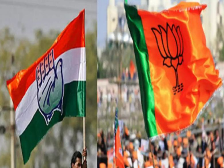 BJP's income rises 50% in FY20, over five times of Congress