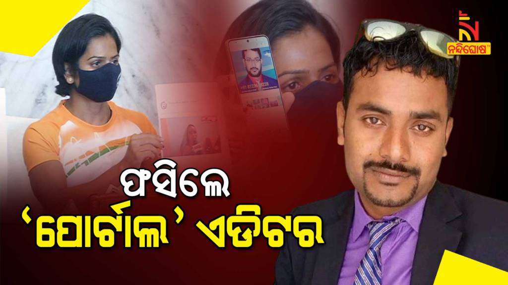 Web Portal Editor Arrested On Dutee Chand's Allegations