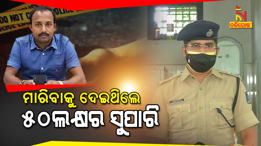 7 Arrested In Balasore Land Business Man Murder Case