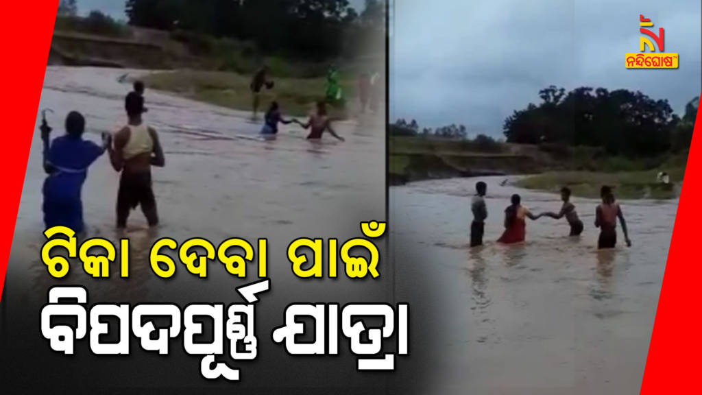Anganwadi And Health Worker Crossed River For Vaccination (2)