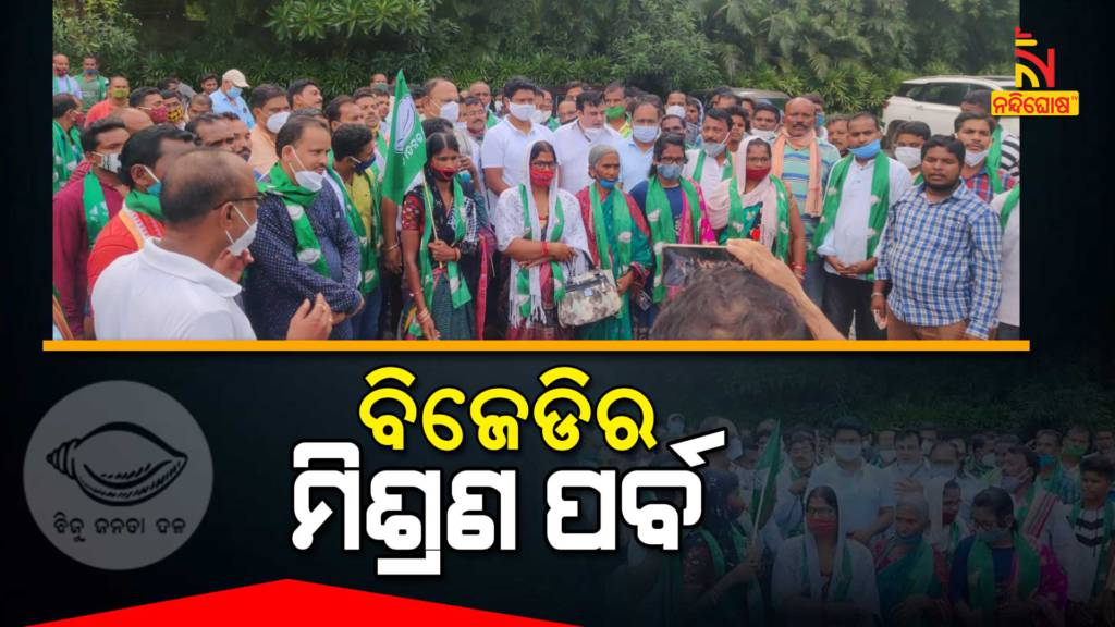 BJP And Congress Workers From Sambalpur Joins BJD