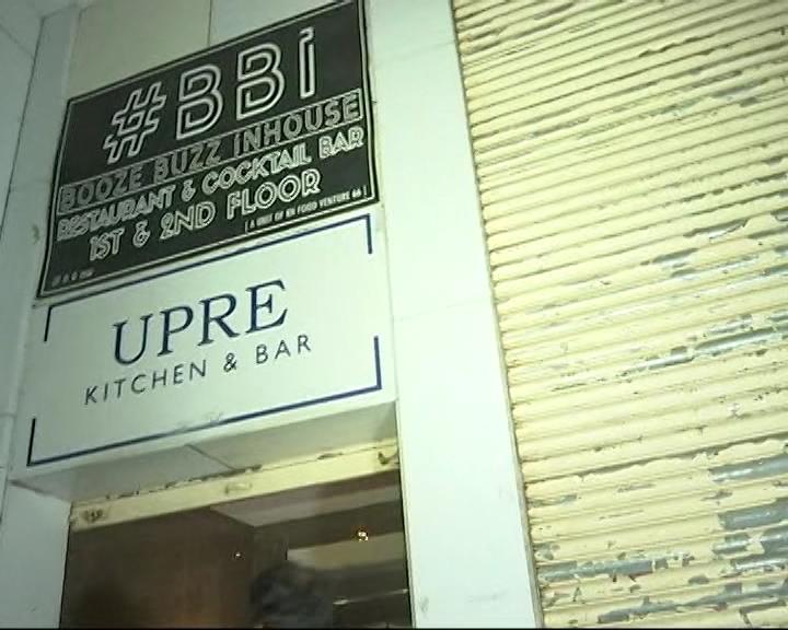 BMC Raid In Upre Bar And Restaurant In Patia