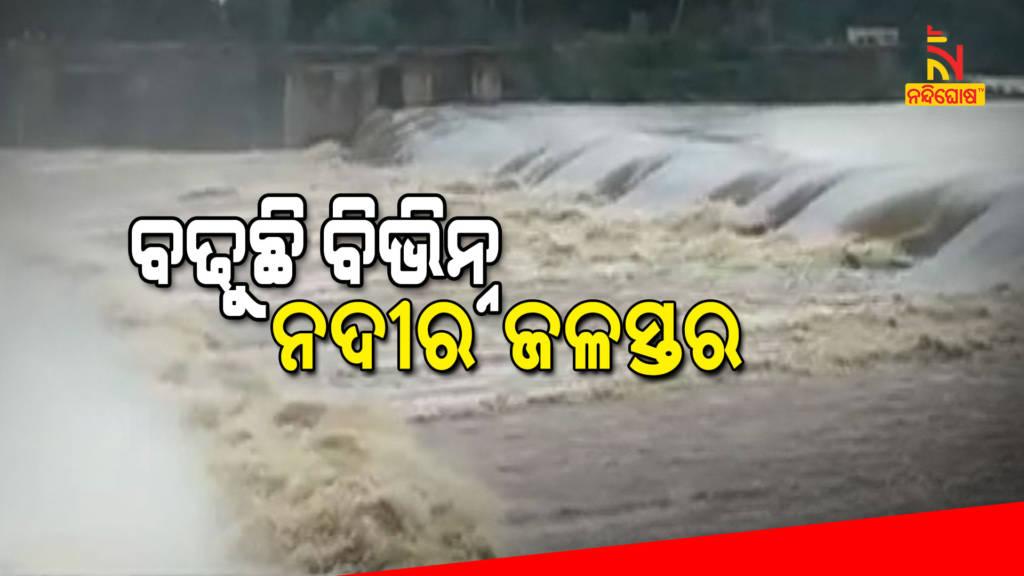 Baitarani And Jalaka River Water Level Above Danger Mark