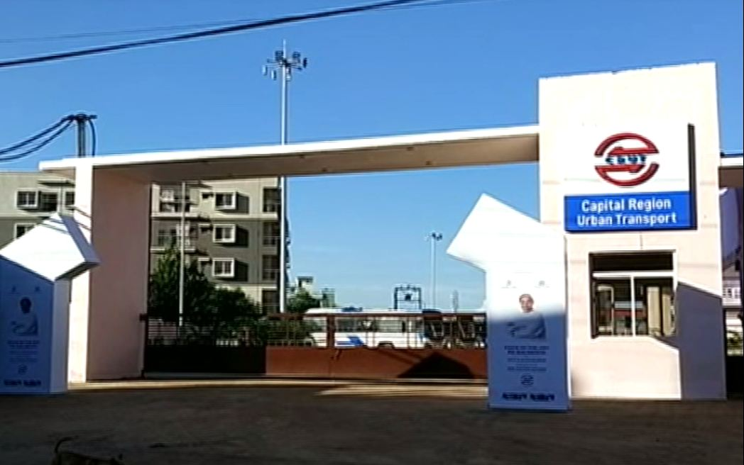 CM Naveen To Inaugurate Mo Bus Depot
