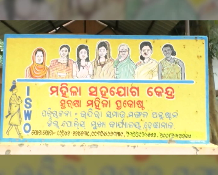 Child Death Percentage Increased In Dhenkanal Districts
