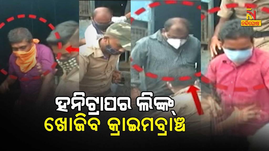 Crime Branch Will Probe Chandipur Espionage Case
