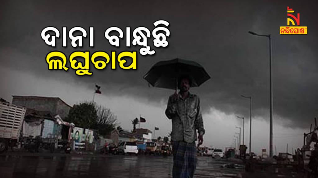 Cyclonic Circulation Over Bay Of Bengal