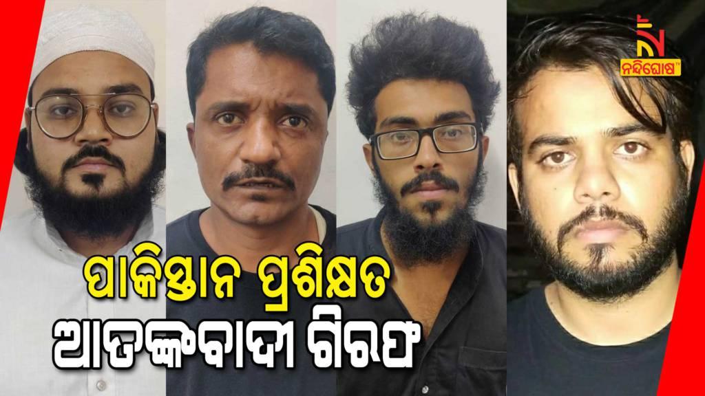 Delhi Special Cell Arrested 6 Terrorists