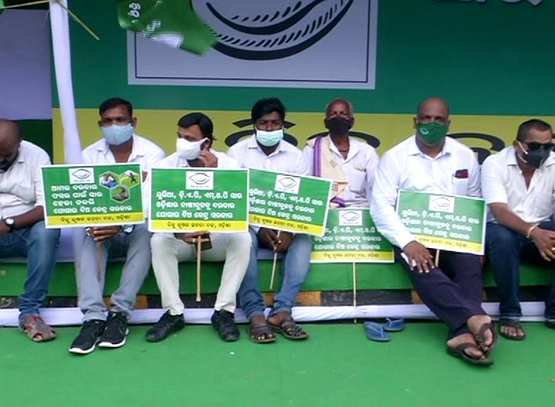 Fertilizer Shortage In Odisha, BJD Protest Against Centre