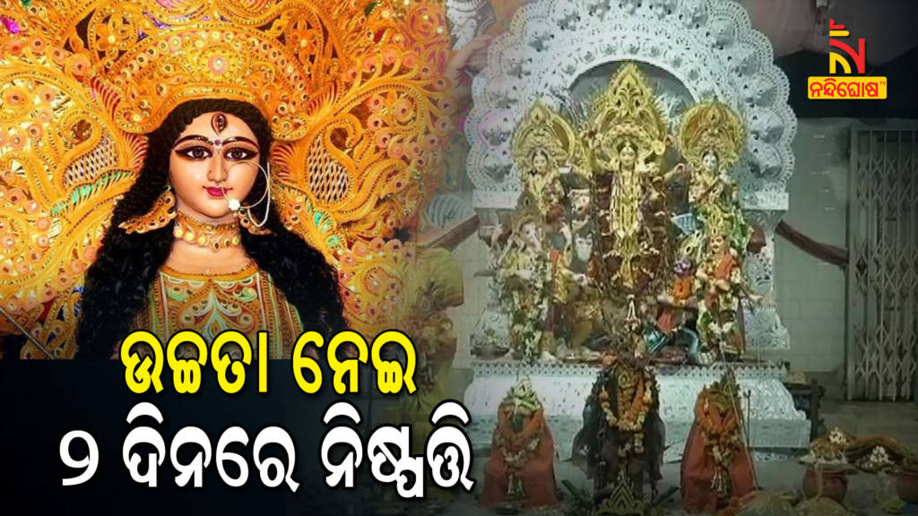 Government To Decide Public Darshan Of Durga Puja Reviewing October Corona Situation