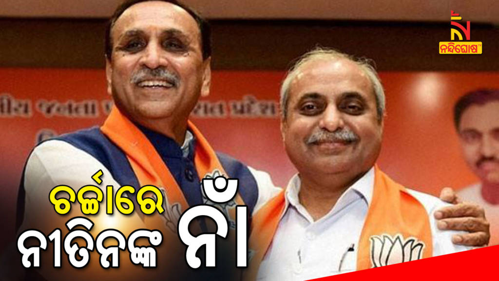Gujrat New Chief Minister Nitin Patel In Race