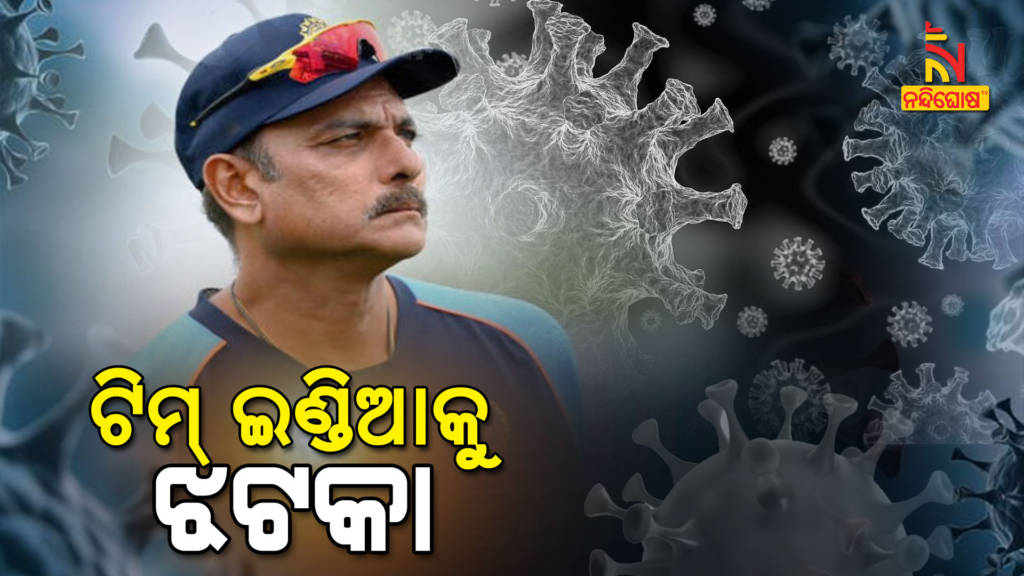 Ind Vs Eng Ravi Shastri Tests Covid Positive 4 Members Of Team India In Isolation