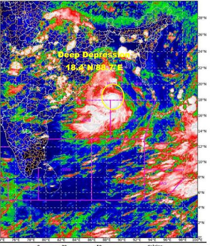 Know Cyclone Gulab Means Named By Pakistan
