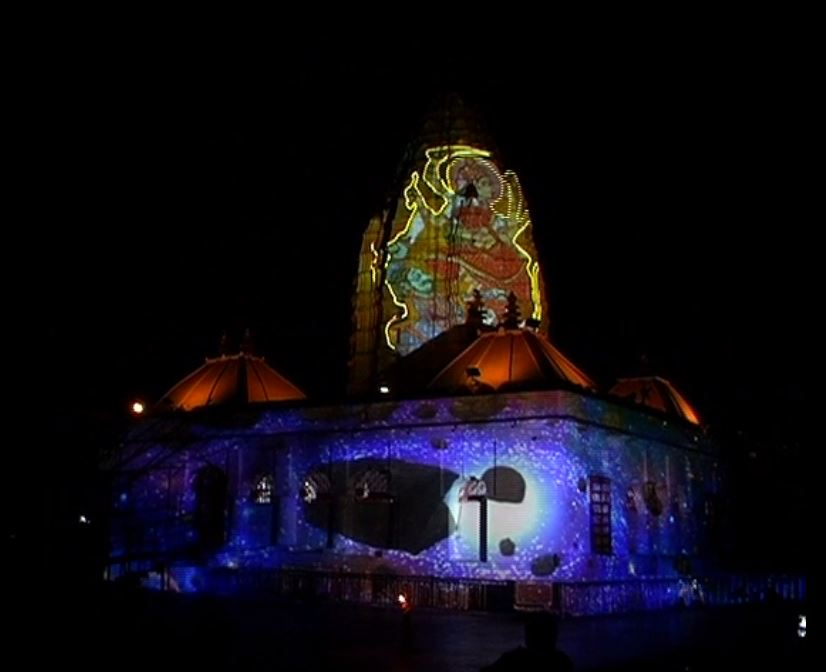 Light And Sound System In Samaleswari Temple Inaugurated By CM