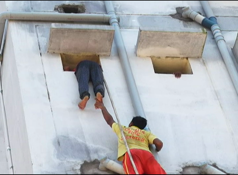 Mental Ill Patient Attempt To Suicide From District Hospital Third Floor Window