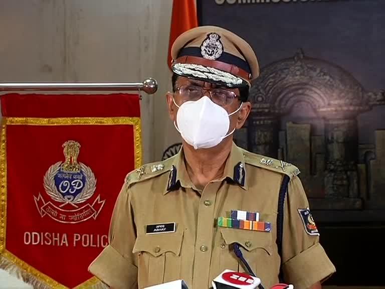Most Wanted Maoist Dubasi Shankar Arrested