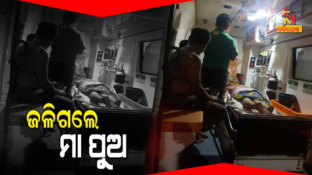Mother Son Critical In Fire Bhadrak