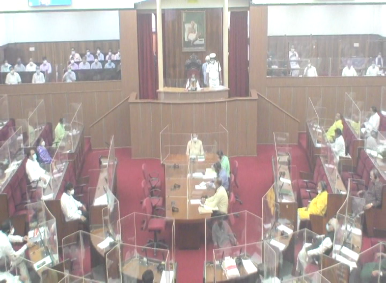 opposition-groups-called-for-a-boycott-of-the-assembly-which-was-adjourned-until-4-p-m