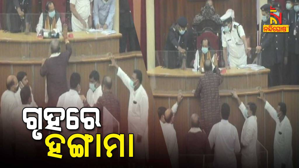 Odisha Assembly Adjourned After Congress Rocks Over Drought Situation