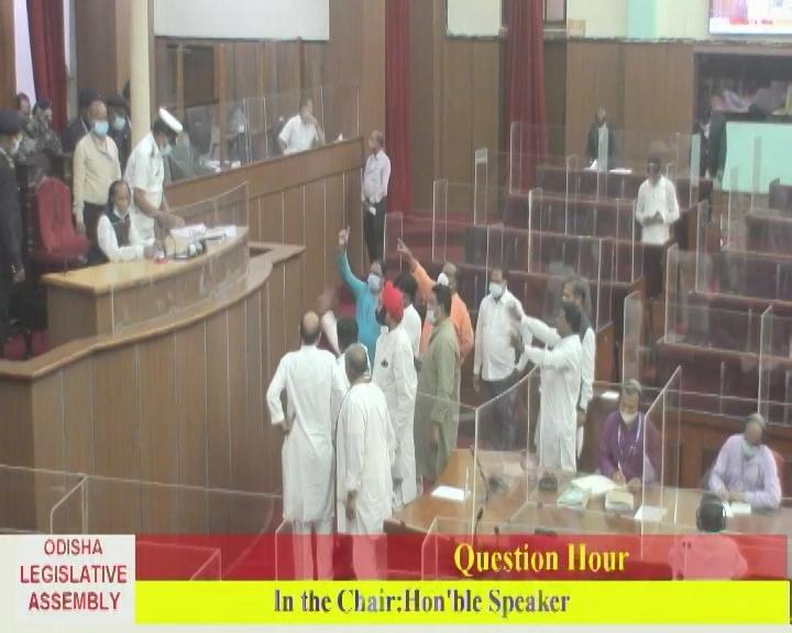 Odisha Assembly Adjourned Till 11.30 AM