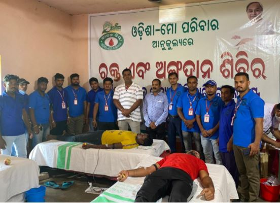 Odisha Mo Parivar Blood Camp In Ghasipura