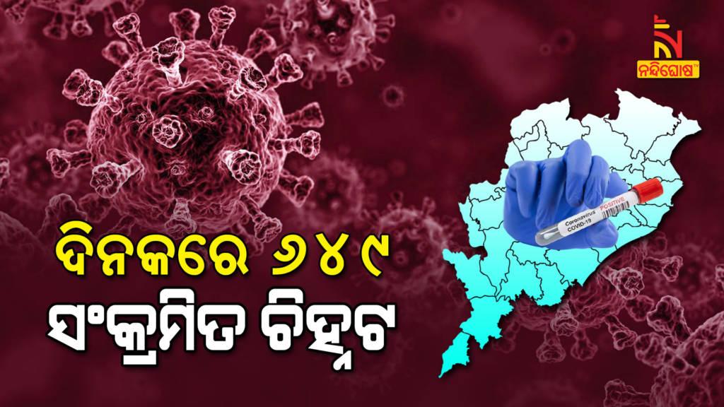 Odisha Reports More 649 Covid19 Cases