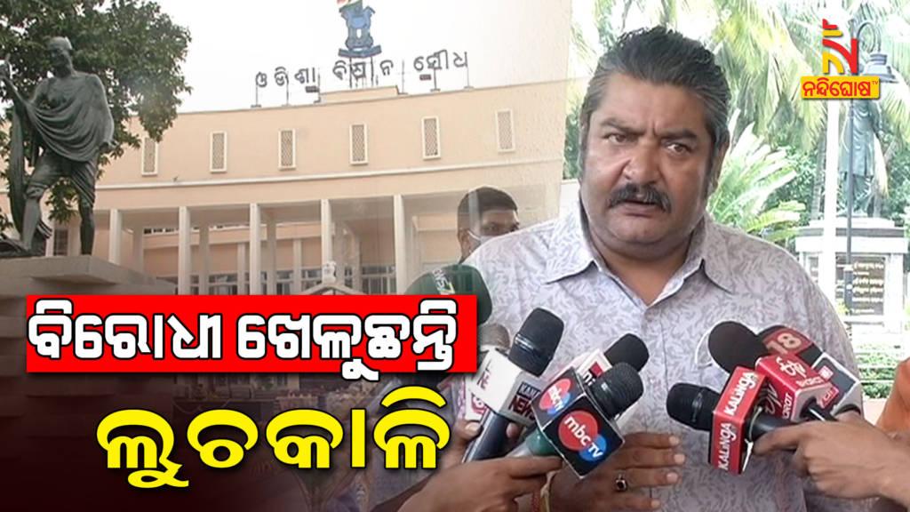 Pratap Dev Slams BJP & Congress Over Adjournment Of Odisha Assembly