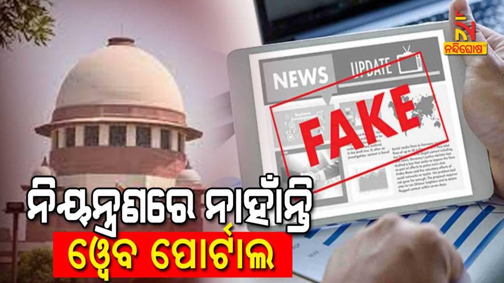 Reporting On Tablighi Jamaat No One Has Control Over Web Portal Says CJI NV Ramana