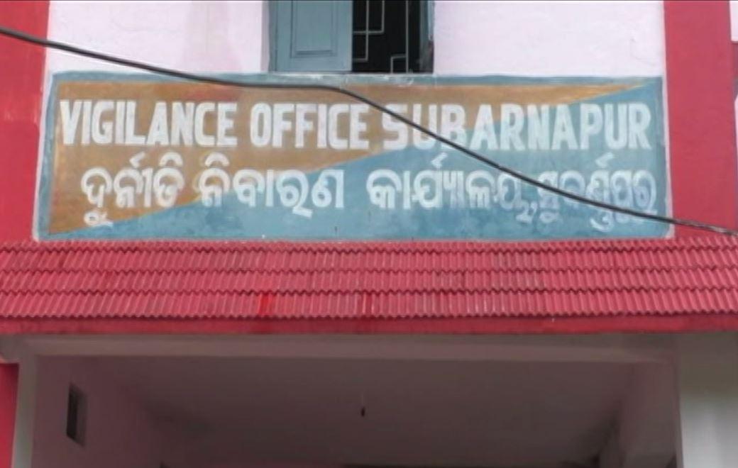 Sonepur ADMO Nabakishore Behera In Vigilance Net