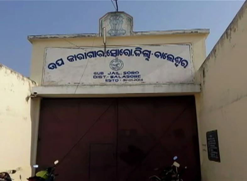 Soro Sub Jail Inmate Torture Video Goes Viral