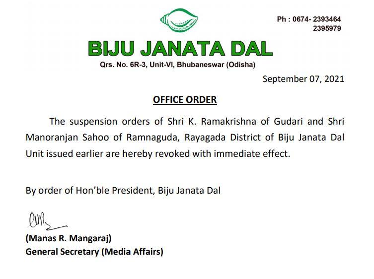 Suspension Order Revoked BJD