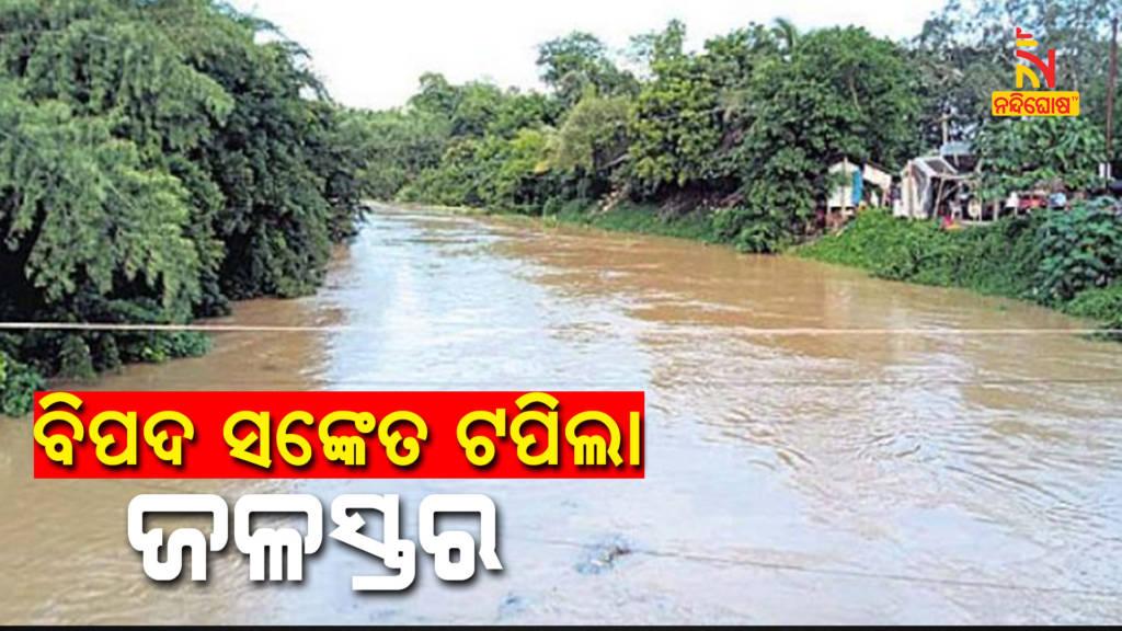 Water Level Of Jalaka Flows Above Danger Mark In Jaleswar