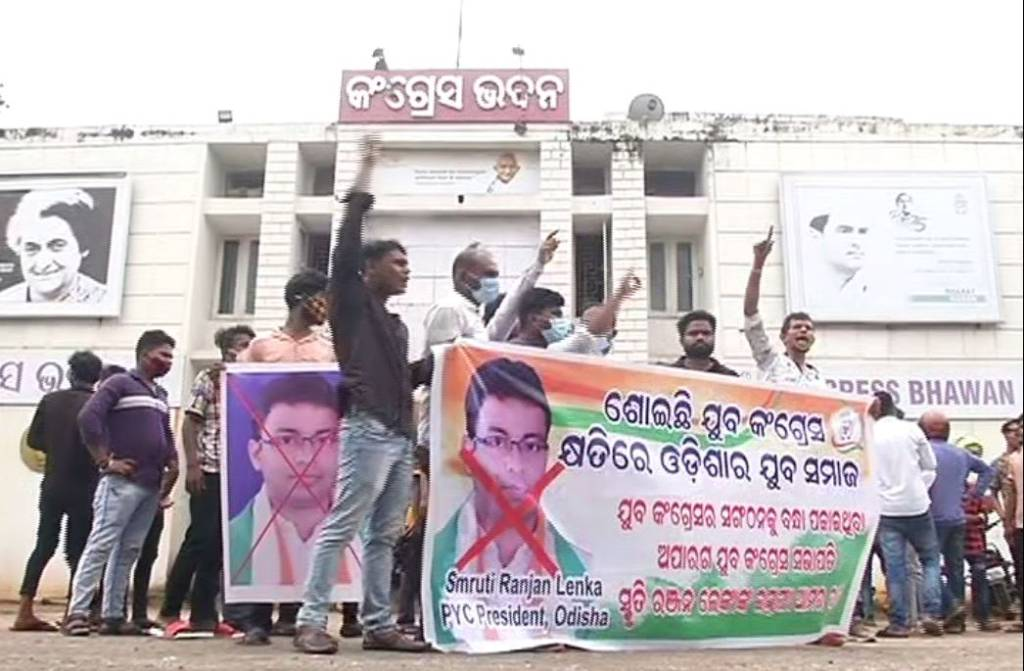 Youth Congress Protest During PCC Meeting