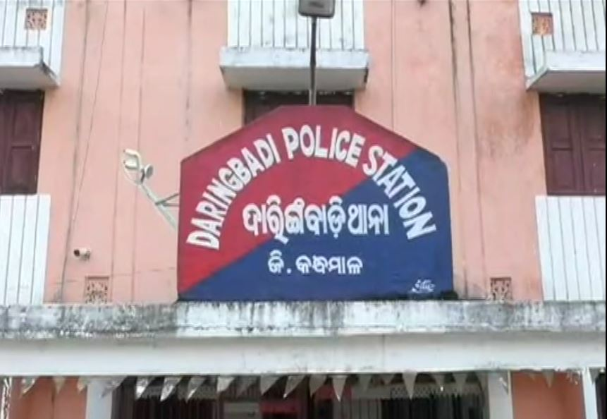 Youth Engineer's Body Recovered From Toilet